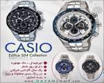 ساعت کاسیو EF 554 Collection